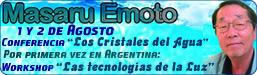 Masaru Emoto en Buenos Aires, Argentina - Conferencia y Ceremonia del Agua